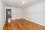 218 Buchanan Terrace - Photo 2