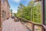 2435 Concord Creek Trail - Photo 15