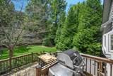 2669 Forest Glen Drive - Photo 33