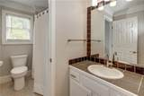 5645 Point West Drive - Photo 42