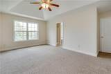 930 Heads Ferry Road - Photo 21