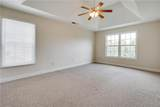 930 Heads Ferry Road - Photo 23