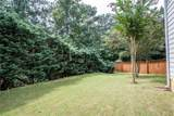 317 Gainesway Trail - Photo 24