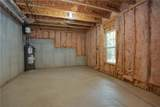 317 Gainesway Trail - Photo 30