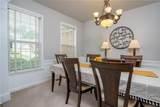 317 Gainesway Trail - Photo 8