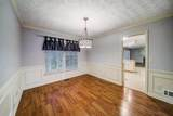 517 Sutters Mill Road - Photo 11
