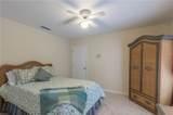 5770 Lake Heights Circle - Photo 39