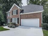 3887 Collier Trace - Photo 4