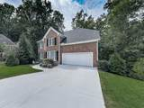 3887 Collier Trace - Photo 5