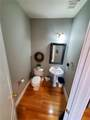 5347 Spalding Mill Place - Photo 15