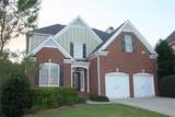 5347 Spalding Mill Place - Photo 2