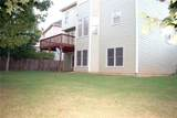 5347 Spalding Mill Place - Photo 37