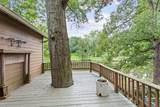 3955 Cedar Grove Place - Photo 6
