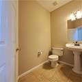 108 Windsong Trail - Photo 7