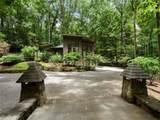 4595 Lake Forrest Drive - Photo 1
