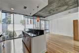 44 Peachtree Place - Photo 14