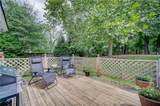 4496 Hickory Grove Drive - Photo 18