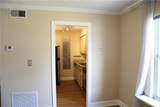 1150 Collier Road - Photo 21