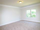 3558 Spring Place Court - Photo 8