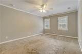 163 Carriage Trace - Photo 7