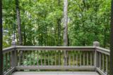 2536 Ridgeview Drive - Photo 17