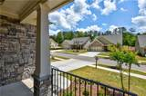 7232 Red Maple Court - Photo 4