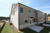 3512 Amarath Terrace - Photo 3