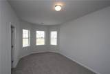 3260 Overhill Court - Photo 14