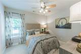 7315 Ansley Park Way - Photo 18