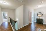 7315 Ansley Park Way - Photo 9