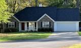 378 Meadow Drive - Photo 3
