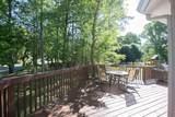 900 Linkside Terrace - Photo 21