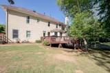 900 Linkside Terrace - Photo 22