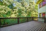 4790 Conway Drive - Photo 45