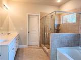 3400 Deaton Trail - Photo 12