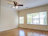 1150 Collier Road - Photo 4