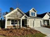 332 Cherokee Station Circle - Photo 1