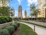 1080 Peachtree Street - Photo 50