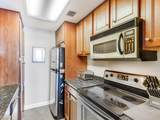1280 Peachtree Street - Photo 7