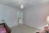 6895 White Walnut Way - Photo 25