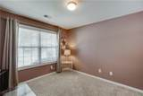 6895 White Walnut Way - Photo 5