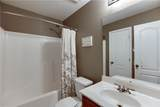 6895 White Walnut Way - Photo 8