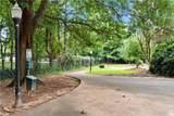 383 Ralph Mcgill Boulevard - Photo 18