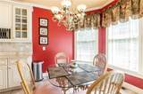 1820 Carriage Brook Trace - Photo 23