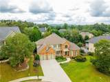1820 Carriage Brook Trace - Photo 3