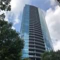 3338 Peachtree Road - Photo 39