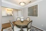 10 Perimeter Summit Boulevard - Photo 12