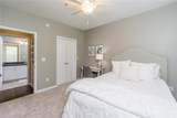 10 Perimeter Summit Boulevard - Photo 22