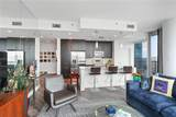 1080 Peachtree Street - Photo 9