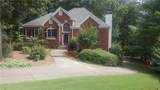 3885 Waterford Drive - Photo 3